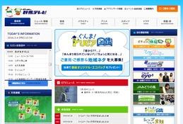 【高校受験2016】群馬県公立高校入試3/8-9、TVとWebで解答速報
