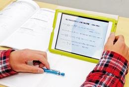栄光ナビオ全校5,000台のiPadに「ロイロノート・スクール」導入