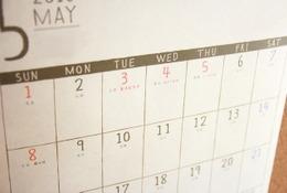 【GW2016】家族で行きたい5/5(こどもの日)教育イベントおまとめ便
