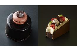 """日本初上陸""""世界一のチョコレートケーキ""""新宿伊勢丹でプレ販売"""