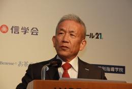 ベネッセHD原田泳幸氏、会長兼社長を退任…次期社長に福原副社長