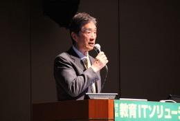 【EDIX2016】高大接続改革の鍵、次世代を担うICTに必要な要素とは…安西祐一郎氏