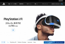 VRとは【ひとことで言うと?教育ICT用語】