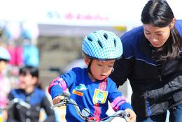 目指すは補助輪外し、未就学児向け「自転車キッズスクール」