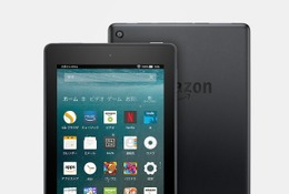 「Amazon Fire 7」「Amazon Fire HD 8」予約開始