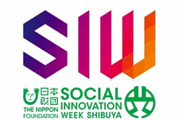 多様な未来を考える「SOCIAL INNOVATION WEEK SHIBUYA」9/7-17