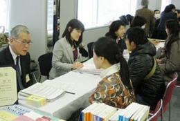大学通信教育、平成24年秋期の合同入学説明会を全国5か所で開催