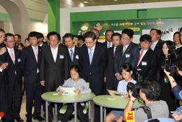 【e-Learning Korea】スマート教室で小学4年生のAR活用授業