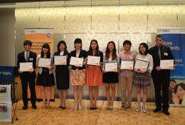 筑駒、渋幕、大教大附属天王寺などの生徒がTOEFL奨学金を受賞