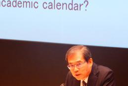 濱田総長「社会で活躍、成功しているのは東大生だけじゃない」