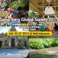Camp for a Global Society 2015