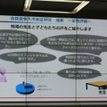 佐賀県佐久市の実証実験後の現場の声。学習意欲が高まったという評価