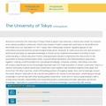 東京大学の評価