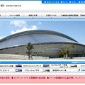 グランディ・21 宮城県総合運動公園
