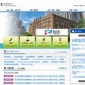 文部科学省のホームページ