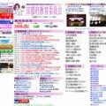 京都府教育委員会のホームページ