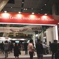 数々のブースで多様なICT展示が行われた