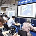タブレットを使った模擬授業(富士ソフト)