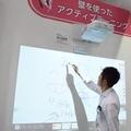 複数台で画面を共有できるプロジェクター(エプソン)