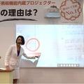 普通教室で活用できる電子黒板機能付きプロジェクター(エプソン)