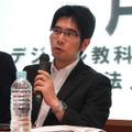 片岡靖氏(DiTT参与 一般社団法人日本教育情報化振興会)