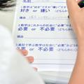 デジタルペン用の解答用紙。一見するとほとんどわからないが、特殊な配列のドットが細かく印刷されている