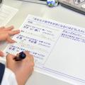 女子高校生らしく、デジタルペンで手書きのイラストを添える生徒もいた