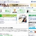インターネット悪質サイトブロックサービス for BBルータ