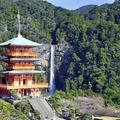 国内旅行・1位「和歌山県」