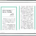 画面サイズに合わせて表示方法や文字送りが自動で切り替わるリフロー形式