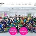 Tech Kids CAMP Summer 2015