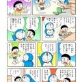 デジタルカラー版イメージ  (c) 藤子プロ・小学館