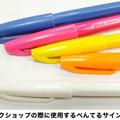 オリジナル色のサインペンを作るワークショップ