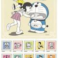 記念フレーム切手シート (c) 藤子プロ