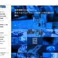 三菱総合研究所