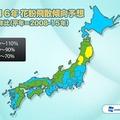 2016年花粉飛散傾向予想(平年比)