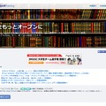 OpenLearning,Japan