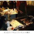 東京工芸大学のバーベキューコーナー