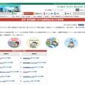 大阪市「教育・保育施設における感染症お知らせ資料集」