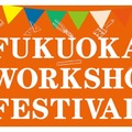 FUKUOKA WORKSHOP FESTIVAL