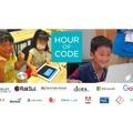 Hour of Code Japan 2015 オープニング