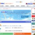 河合塾「Kei-Net」