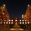 立教大学 池袋キャンパス (画像提供:立教学院)