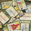 お江戸のお正月遊び(イメージ)
