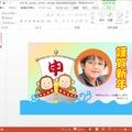 Microsoft特集「Office で年賀状をつくろう」動く年賀状の作成例実物は、船が波の上をゆらゆら揺れるアニメーションが施されている