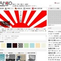 和柄商用フリー素材【wargo pattern】