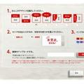 郵便年賀.jp「手作り風はんこ作成ツール」 せりふ付きも作成可能
