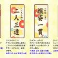 優秀作品10編
