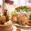 チキンやデザートまで、豪華クリスマスレシピサイト6選(画像はイメージ)