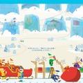 12月1日時点ではまだ凍っていたコンテンツ…ついに12月24日、サンタが出発!